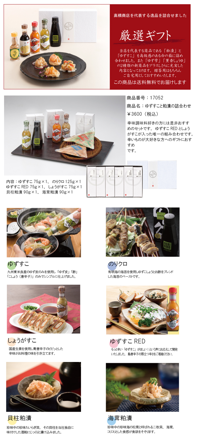 17052_kiji3.jpg