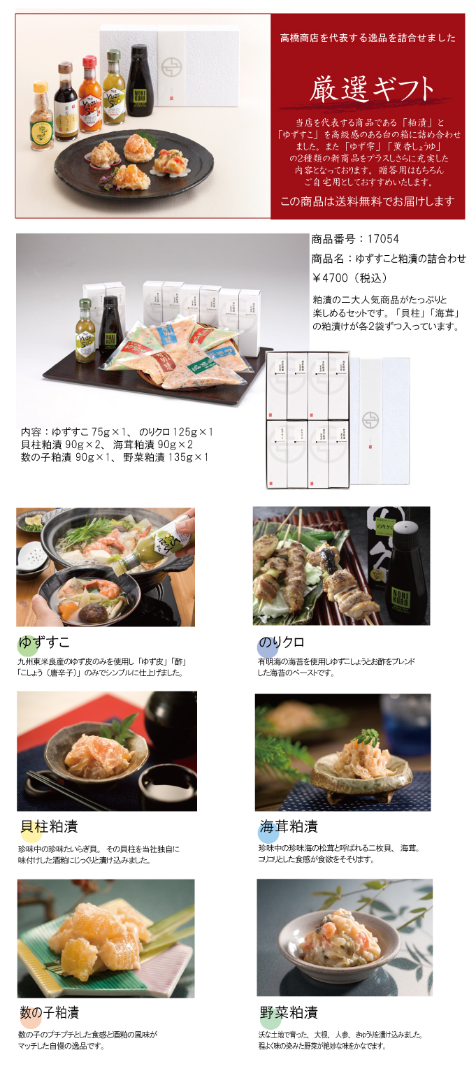 17054_kiji3.jpg