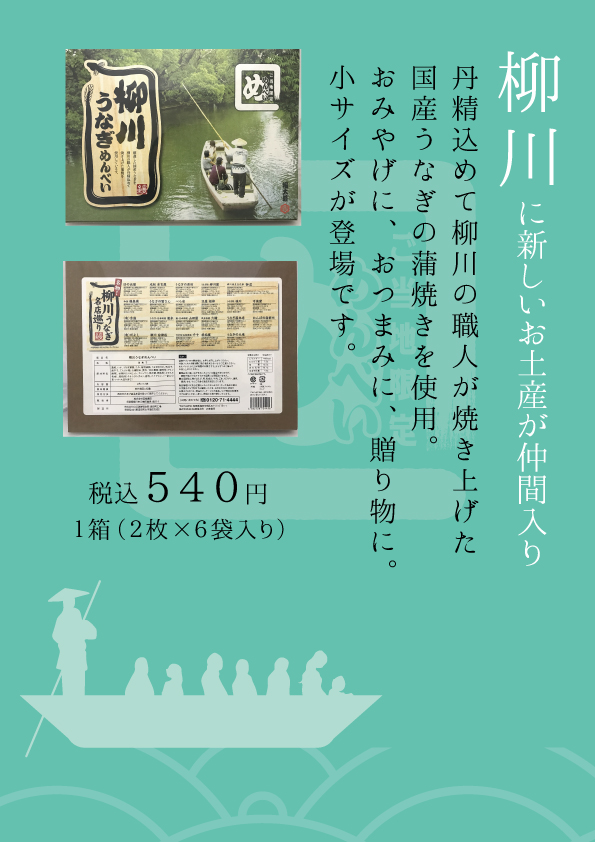 34762_mini_menbei3.jpg