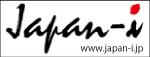 外国人向け旅行サイト japan-i