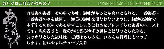 norikuro_qa.jpg