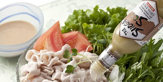 液体生姜胡椒(しょうがこしょう)SHOGASCO(しょうがすこ)と冷しゃぶ