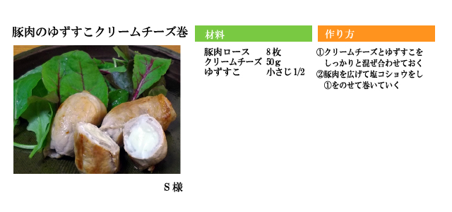y_buta_creamchees.jpg