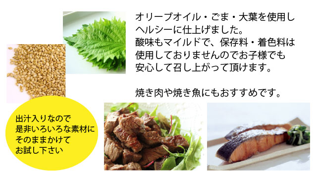 yuzu_r_3.jpg