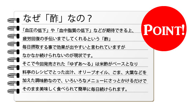 yuzu_r_4.jpg