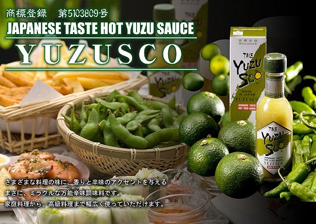 いろんな料理に『YUZUSCO(ゆずすこ)』を掛けて、いつもと違った味に